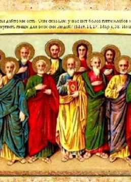 Евангелия в произведениях великих мастеров иконописи и живописи