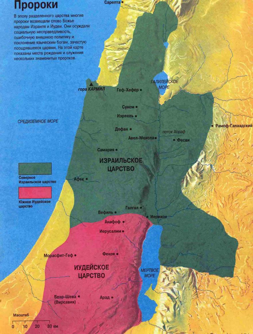 выбор местоположения еврейского госудаоства подробную