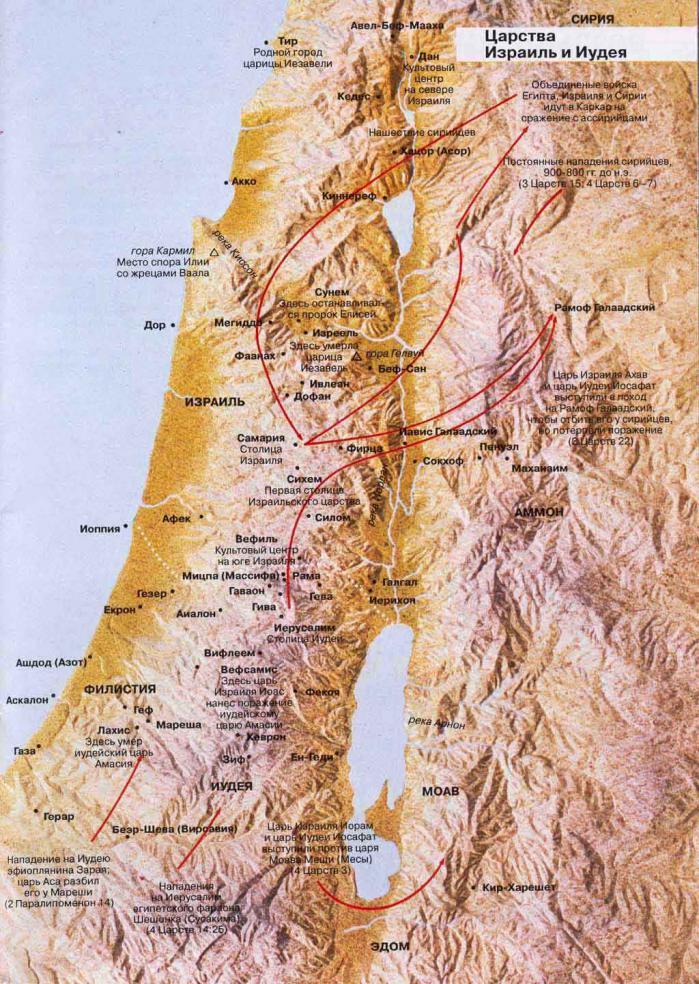 Евреи где находятся