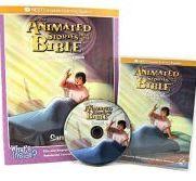 Самуил маленький пророк/Samuel the Boy Prophet(1992)DVDRip