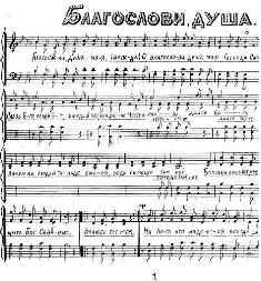 Нотный сборник - Песни для хора